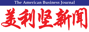 The American Business Journal